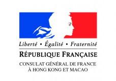 CGF_logo+Macao