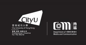 cityu_com_bw