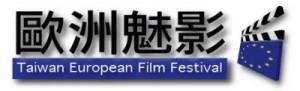 Taiwan European Film Festival logo