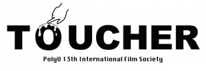 Toucher polyU intrenational film society logo (3)
