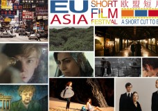 EUSFF is back to Asia in 2014 with 10 new short films