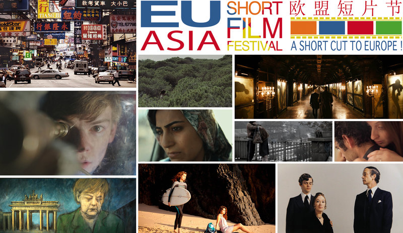 10 films from 8 European countries