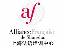 European shorts in Asia : first screening in Shanghai on Thursday 19 June 2014
